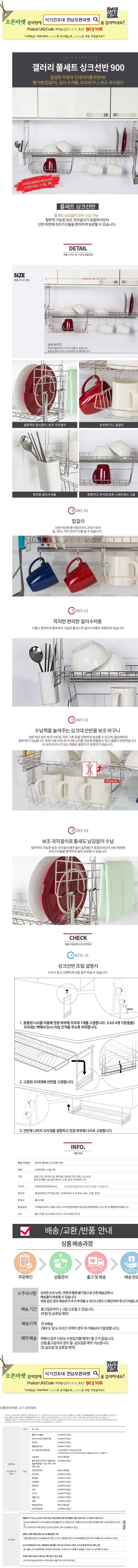 경기오픈마켓 상품 상세이미지1
