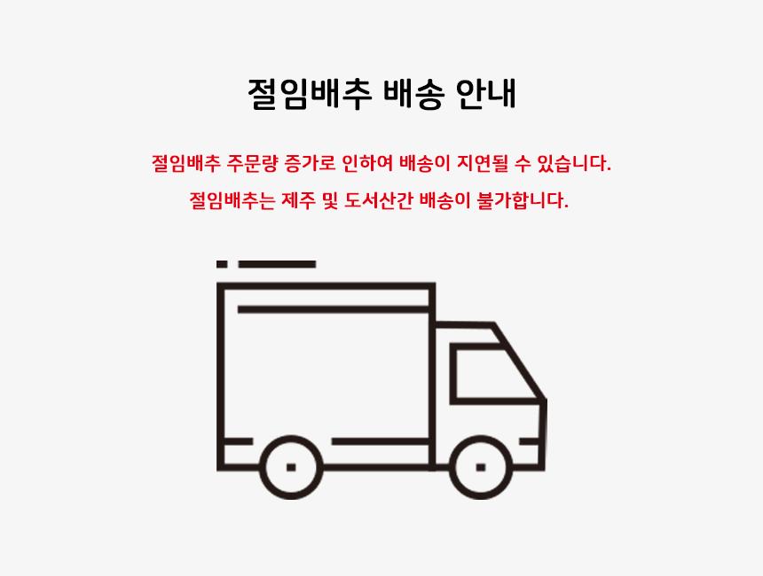 전남오픈마켓 상품 업체공지사항